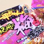 一平ちゃん焼うどん『紀州の梅 だし醤油味』の梅とマヨってどうなのよ?なので実際に食べてみた