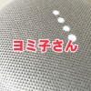 NHKのAIアナウンサー、ニュースのヨミ子さんが『Google Home』にやってきた
