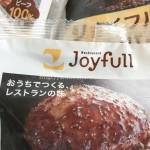 ジョイフルの冷凍ハンバーグが『コスモス』に登場!本当にお店と変わらない味だった話