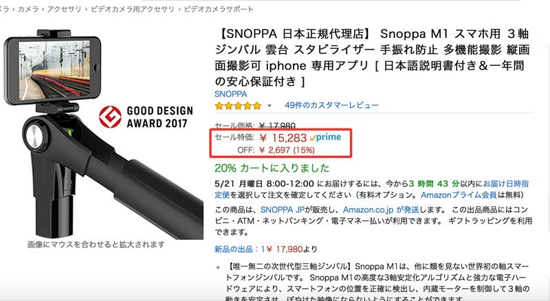 snoppam1_2