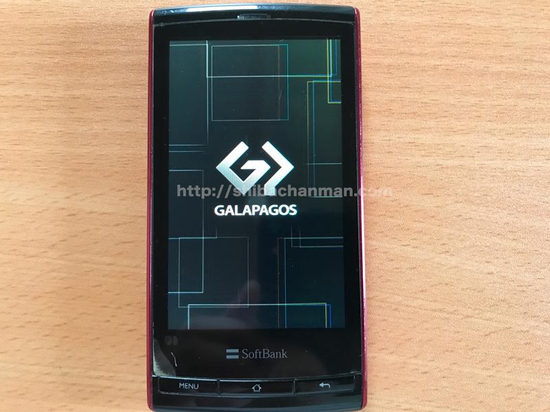 galapagos003sh_4