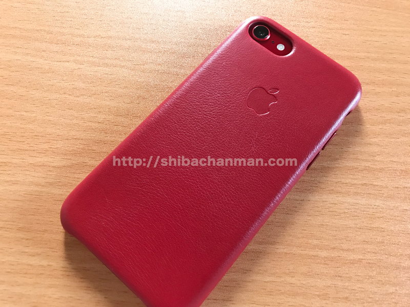 iPhone8productred_6