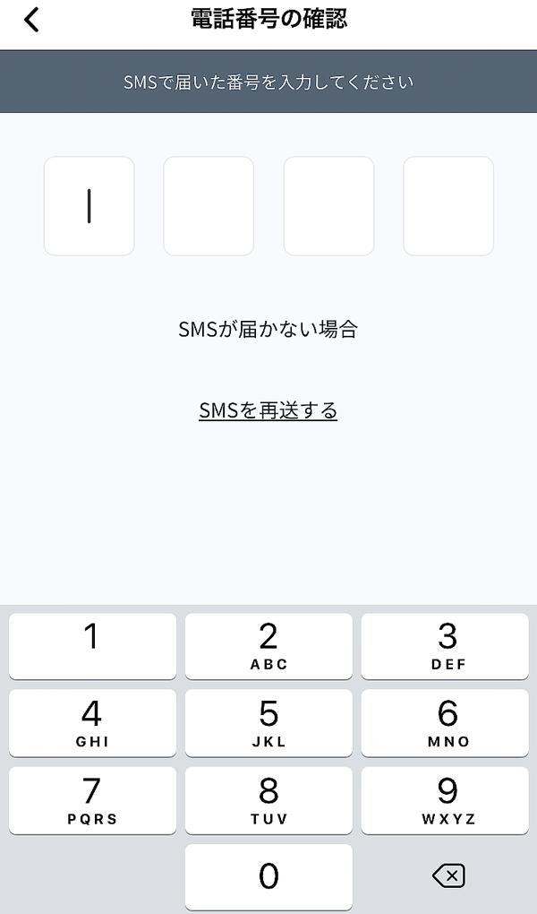 receiptkaitori_one_5
