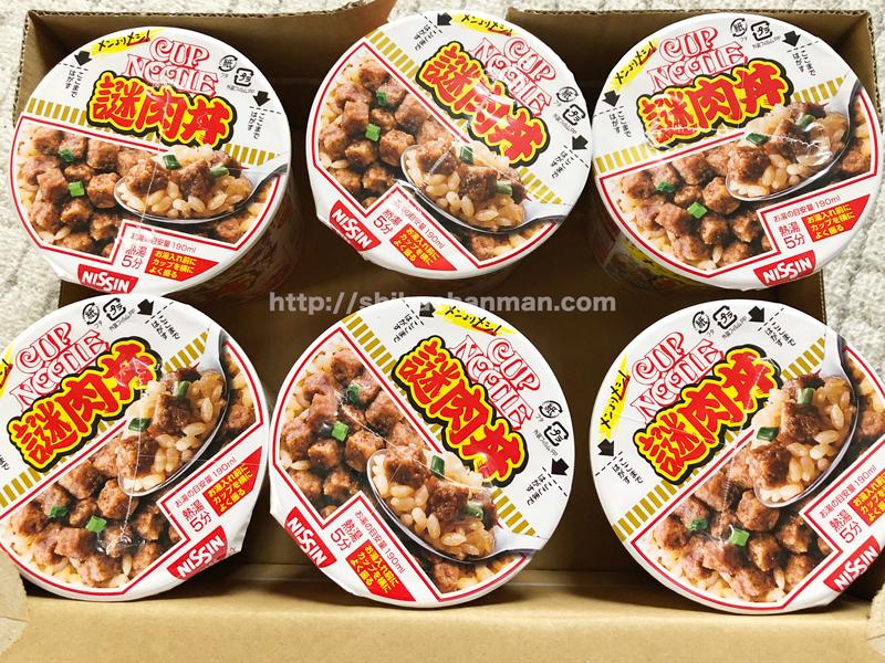 カップヌードル謎肉丼 6個入
