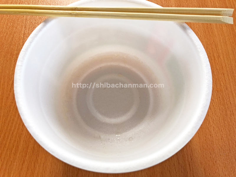 創味シャンタン八宝菜風塩ラーメン 中華だし