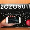 ZOZOSUITが到着!感想を書こうと思って着てみた結果・・・