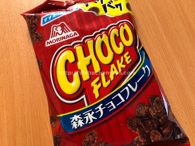 森永チョコフレーク 生産終了