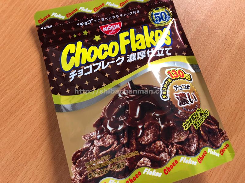 日清シスコ チョコフレーク濃厚仕立て
