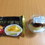 ローソンの『ウチカフェ アップルパイアイス』と『なつかしプリンパフェ』を食べてみました