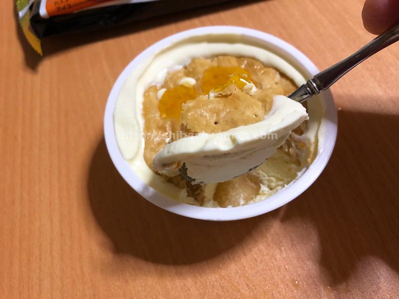 ウチカフェ アップルパイアイス パイ生地