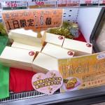1日10本限定!道の駅にちなん日野川の郷『はちみつ生クリームロール』買ってみました