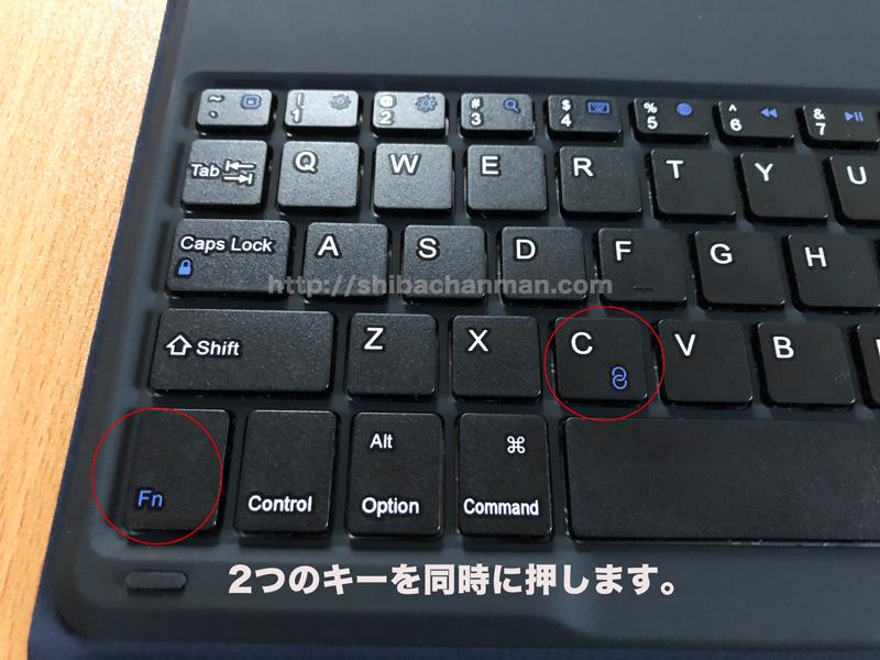 ELTDワイヤレスキーボードケース iPadPRo ペアリング方法
