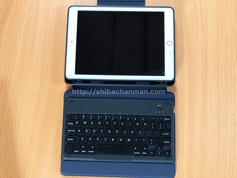 iPad Pro 9.7 ELTDワイヤレスキーボードケース 使い方