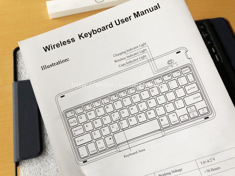 ELTDワイヤレスキーボードケース マニュアル 英語
