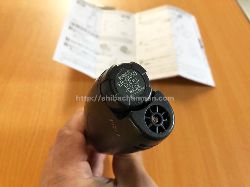 ER-GN50-H 単3乾電池