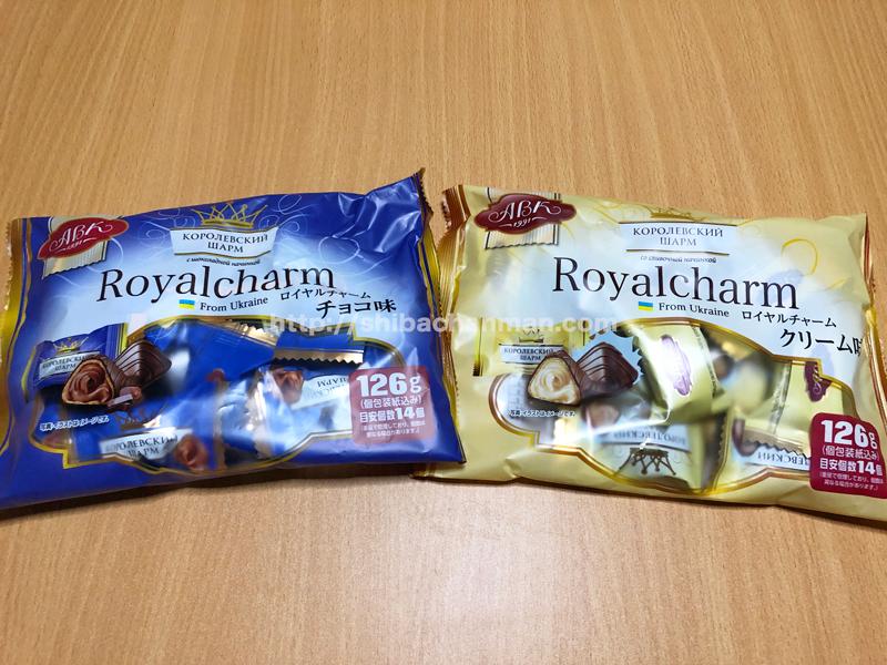 royalcharm_1