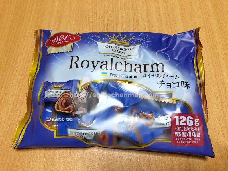 royalcharm_2