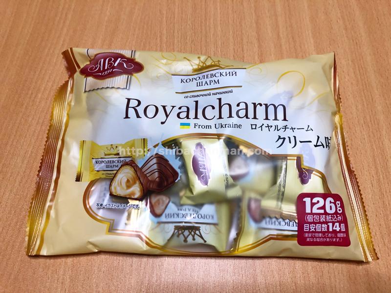 royalcharm_4