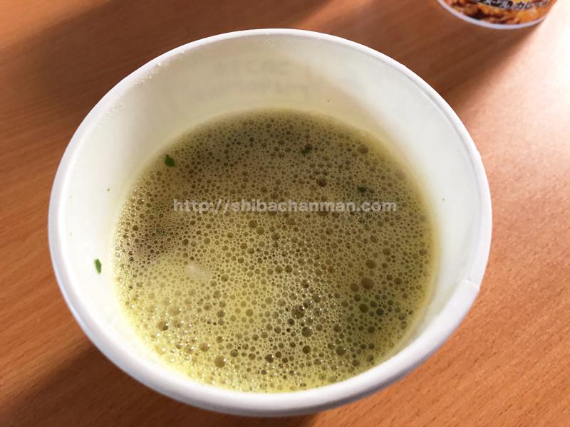 カレーメシ カップヌードル カレー味 スープ