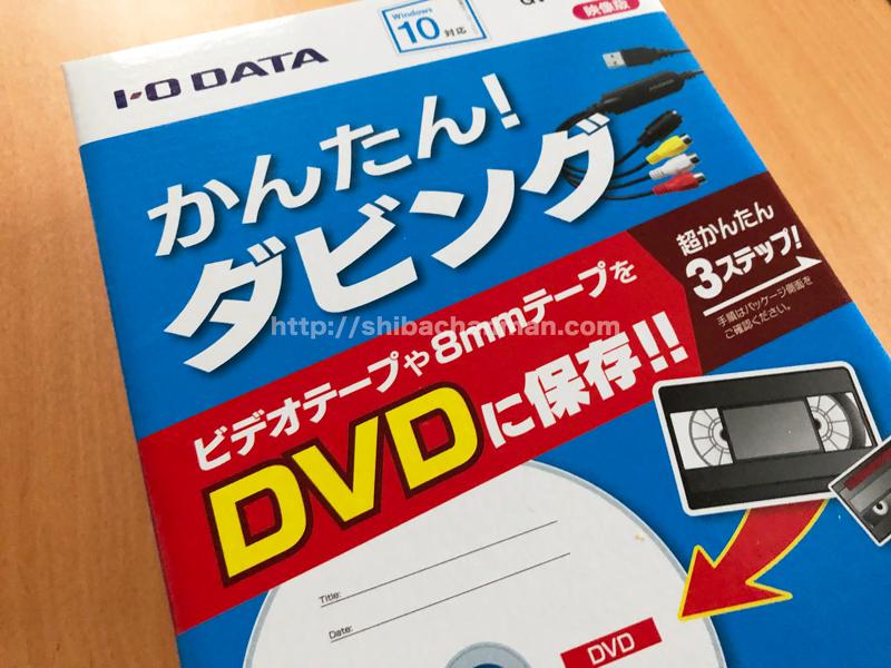 アイ・オー・データ アナレコ GV-USB2