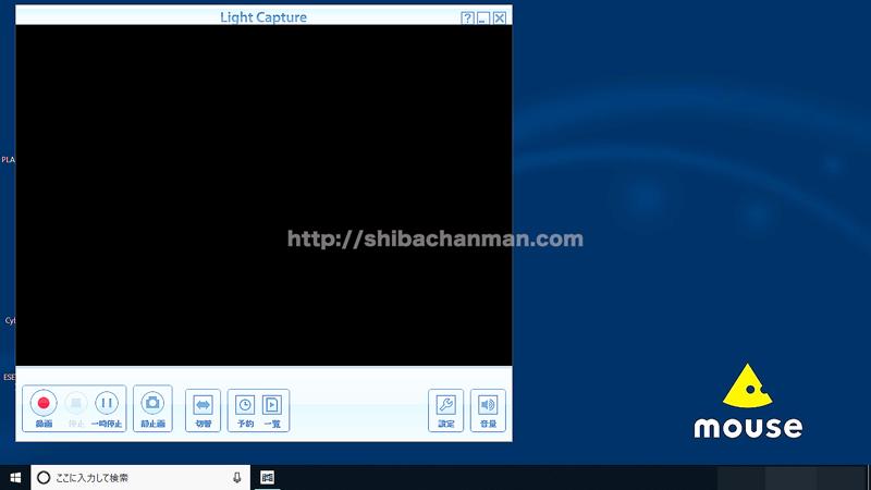 GV-USB2 Light Capture