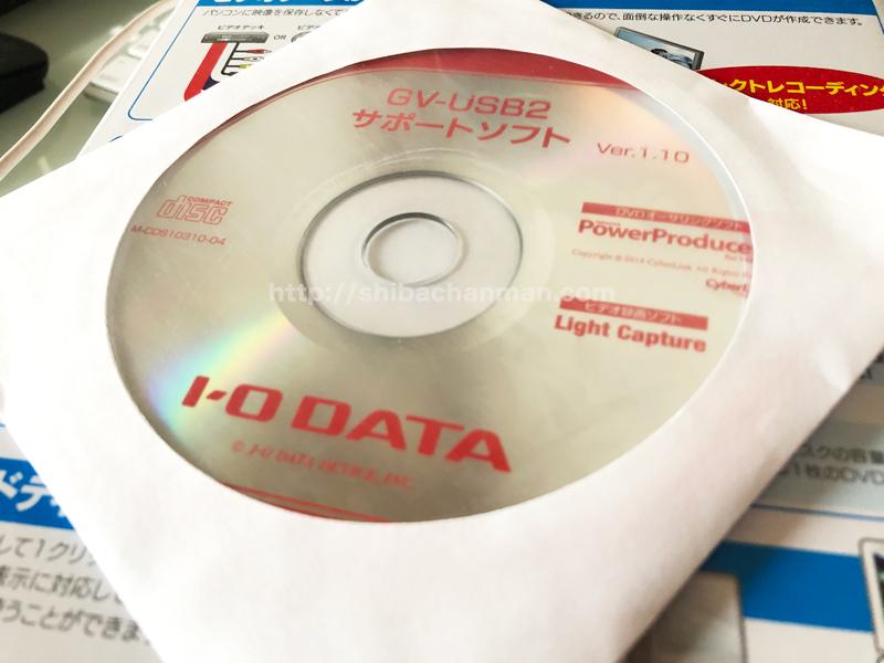 GV-USB2 ソフト