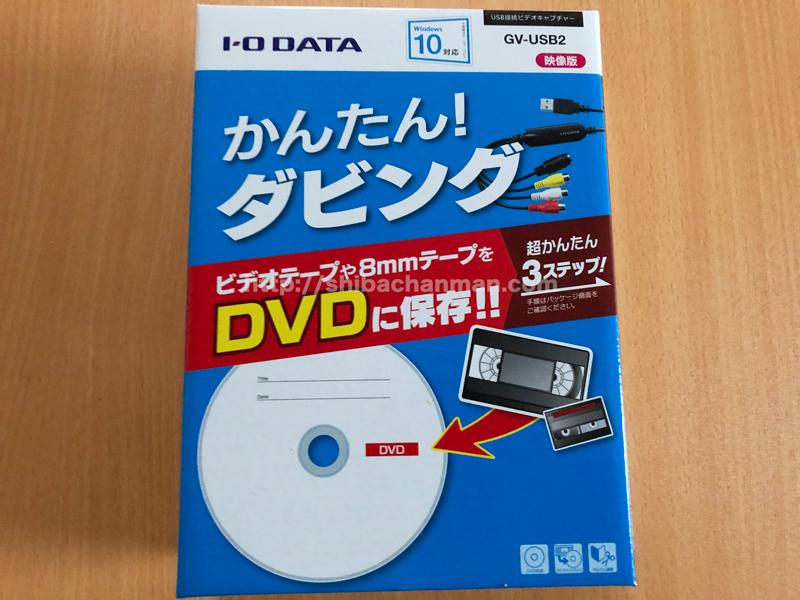 アナレコ GV-USB2