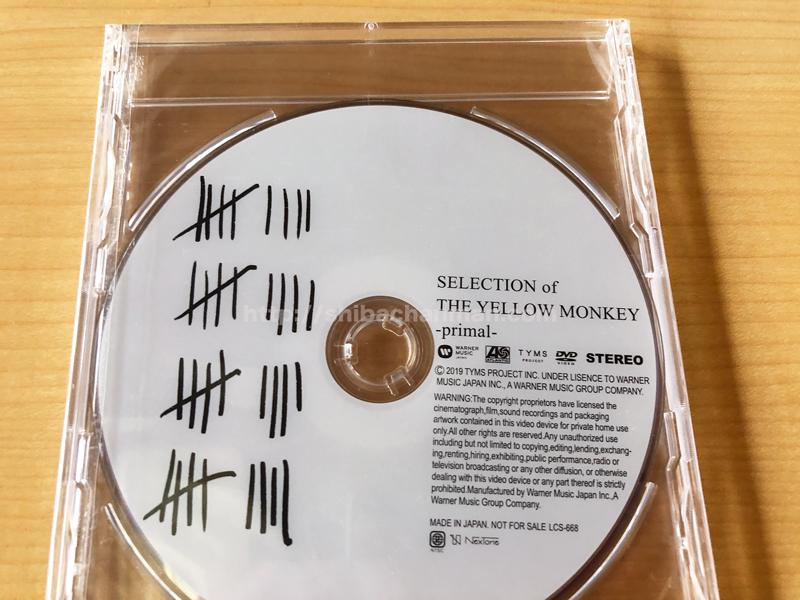 イエモン 9999 特典 プライマル DVD