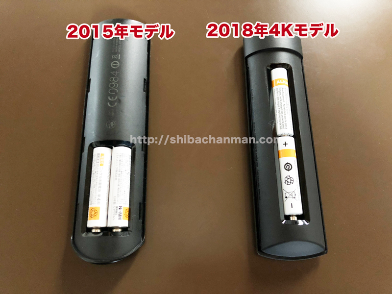 Fire TV Stick 4K 電池