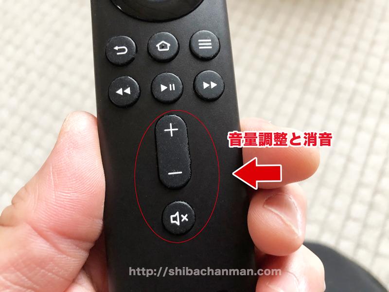 Fire TV Stick 4K テレビボリューム
