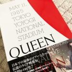 フレディ(クイーン)最後のジャパンツアーがブルーレイで蘇る!『WE ARE THE CHAMPIONS FINAL LIVE IN JAPAN』