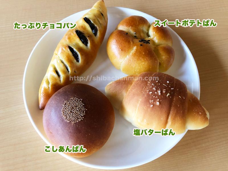 おいしいぱんの満てん 菓子パン
