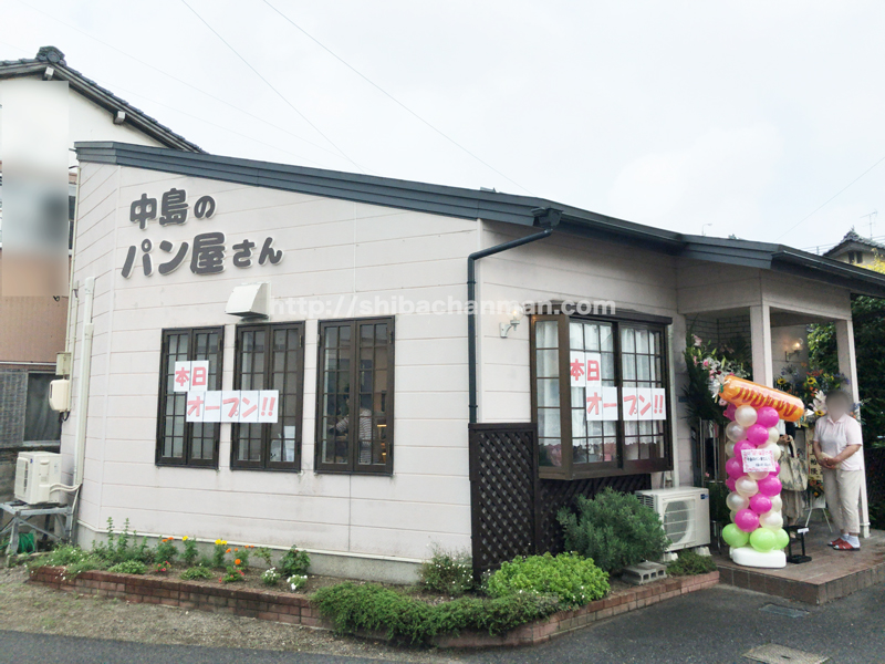 米子 中島のパン屋さん オープン