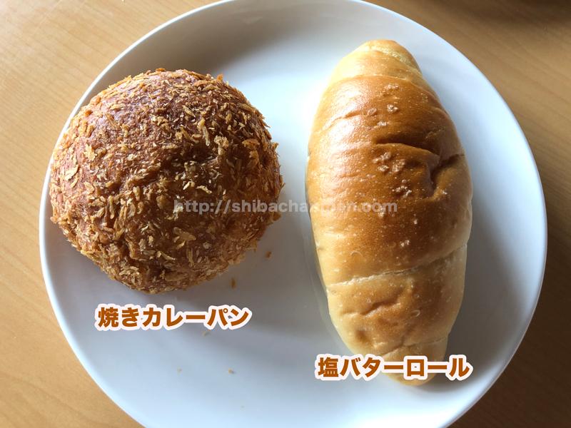 中島のパン屋さん 焼きたてパン 種類