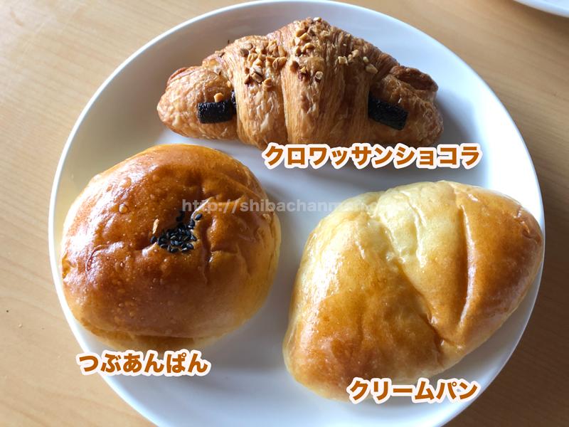 中島のパン屋さん 焼きたてパン