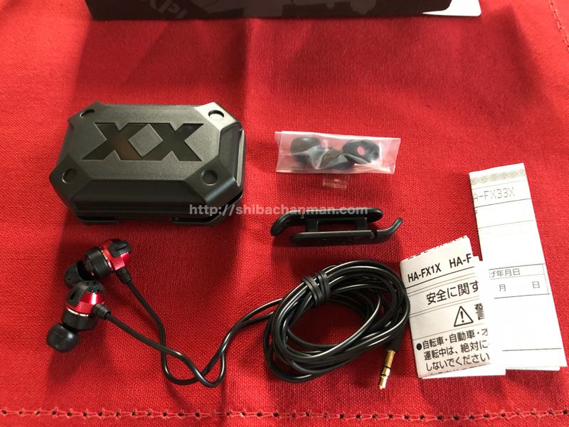 JVC  HA-FX33X 内容物