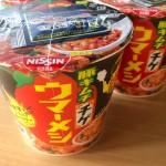 【日清ウマーメシ 豚キムチチゲ】唐辛子がピリッとくるし汗ダラダラだけどクセになる美味さ!