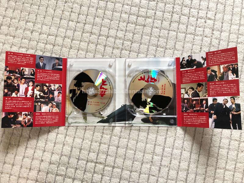 とんぼ DVD 4枚組