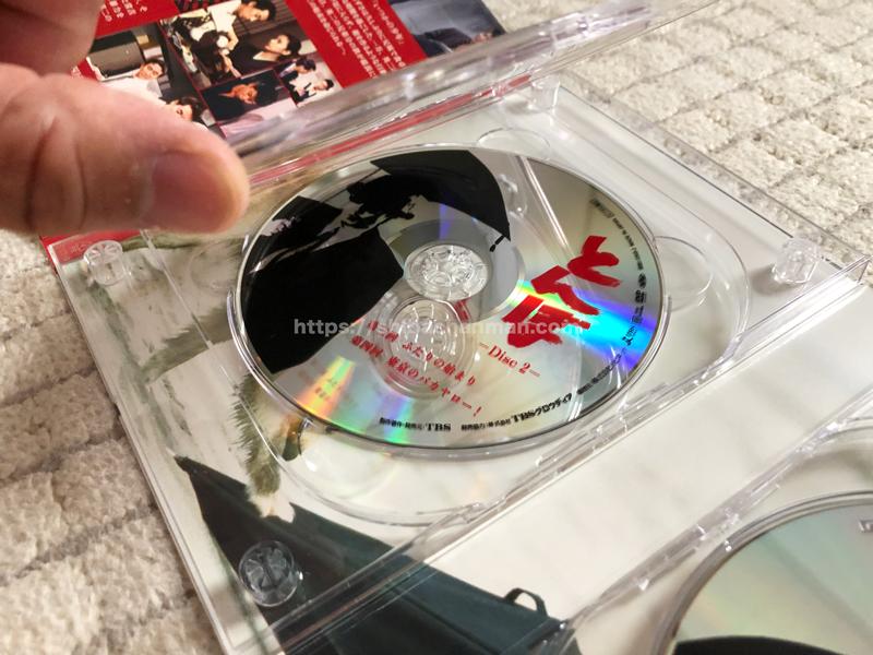とんぼ DVD