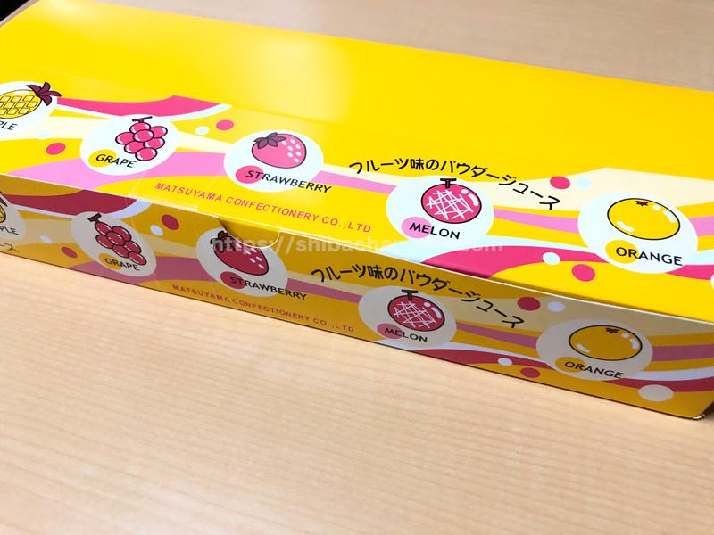松山製菓 粉末ジュース