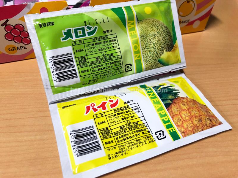 松山製菓 パックジュース
