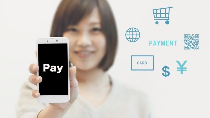 PayPay ソフトバンク