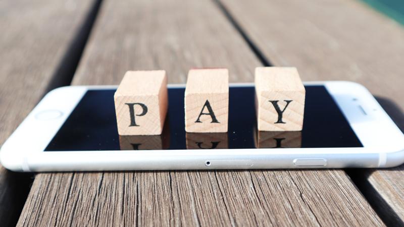 PayPay ソフトバンクまとめて支払い