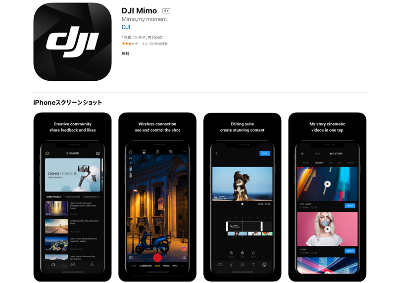 domino app