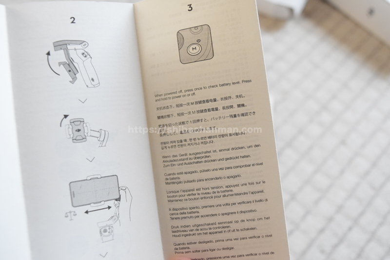 OSMO MOBILE 3 取説