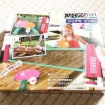 お家で卓球!『ドコデモピンポン』なら秒でテーブルが卓球台になりますよ