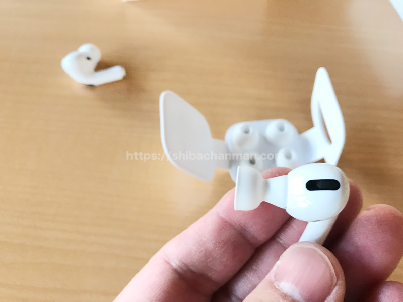 AirPods Pro イヤーチップ 感想
