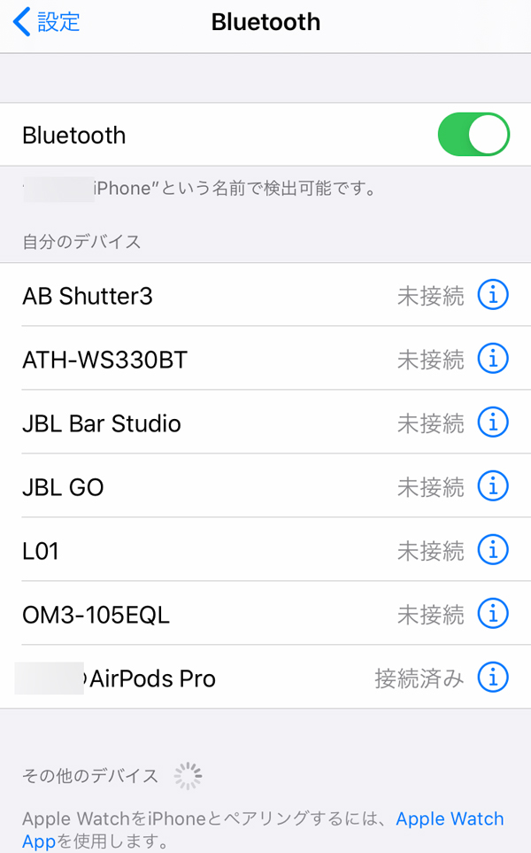 AirPods Pro Bluetooth iPhone