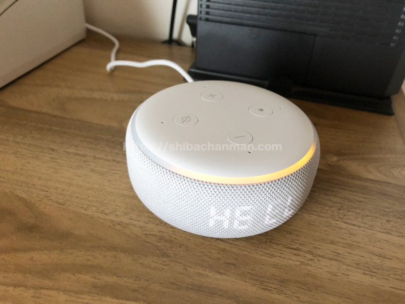 Echo Dot with clock 簡単セットアップ