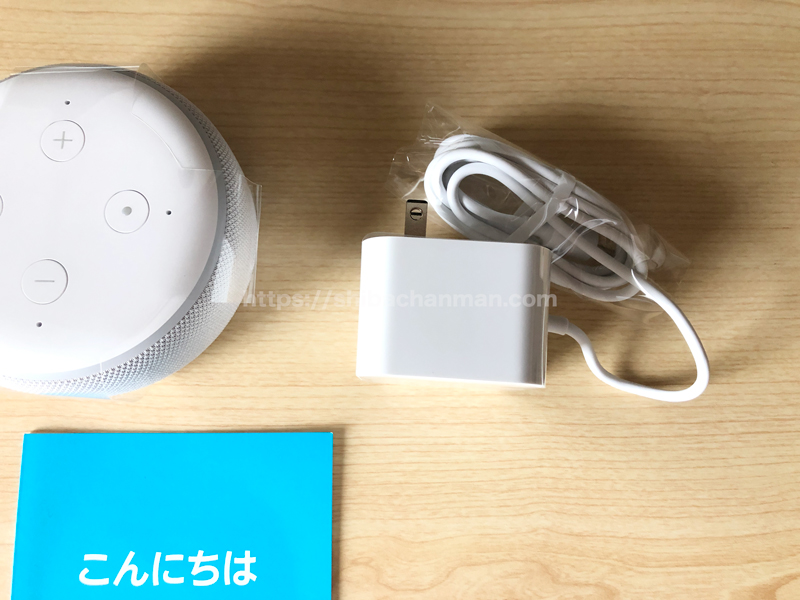 Echo Dot with clock 電源アダプター